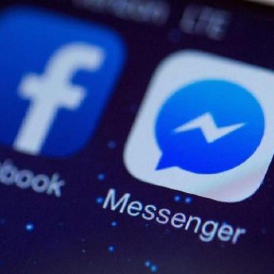 Messenger'a grup video sohbet özelliği geldi