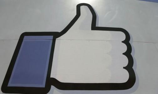Facebook'tan hızlı para transferi hizmeti!