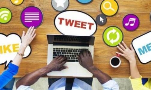 Facebook, Twitter Gibi Sitelerin Çoğu Kişi Tarafından Bilinmeyen Uygulamaları