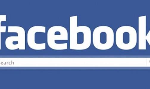 Facebook, Durum Güncellemeleri İçin Yeni Arama Motoru Yayınladı