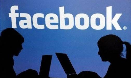 Facebook'a Durum Önerme Sistemi Geliyor