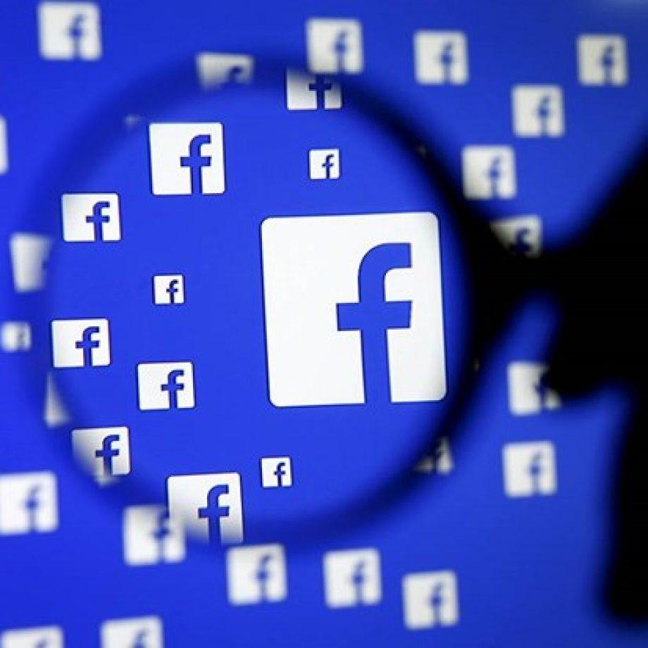 Facebook, yapay zeka kullanarak intihara meyilli kişileri tespit edebilecek