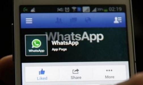 Whatsapp, Yaptığı Anlaşmayla Kullanıcılara Reklam Mesajları Gönderecek